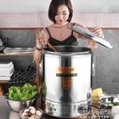 220v~電熱不銹鋼奶茶保溫桶 商用蒸煮桶大容量粥面爐 湯桶燒開水桶家用『新佰數位屋』