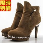 短靴 高跟女靴子-舒適隨意休閒典型休閒3色66c24【巴黎精品】