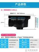 排氣扇鬆日換氣扇10寸廚房衛生間通風扇吸頂式管道集成石膏 220VNMS快意購物網