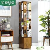 竹庭帶門360度旋轉書架學生簡易置物架多層楠竹落地創意兒童書柜