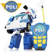 【鯊玩具Toy Shark】POLI 10吋 變形遙控波力