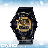 CASIO手錶專賣店 GA-710GB-1A_時尚 雙顯男錶_橡膠錶帶_全新品_保固一年開發票