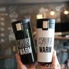 保溫咖啡杯 韓國英文彈蓋咖啡保溫杯男女士...
