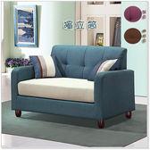 【水晶晶家具】喬治120cm雙人座細麻獨立筒布沙發~~三色可選 ZX8339-2