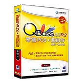 【QBOSS】  零售POS+進銷存3.0 R2 多對一版本