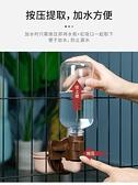 懸掛式寵物飲水器貓咪狗狗貓籠固定喝水器喂水500毫升飲水機水碗 青木鋪子