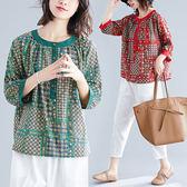 棉綢 民俗風點點印花開襟上衣-中大尺碼 獨具衣格