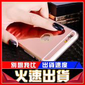 [24hr 火速出貨] 手機殼 保護殼 蘋果 iphone 5 i5s i5 se note4 note5 s6 edge plus a8 電鍍 鏡面 鏡子 軟殼 自拍