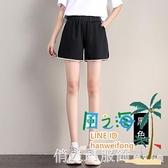 休閒短褲 運動短褲女寬鬆夏季薄款韓版高腰純棉外穿休閒闊腿短熱褲【風之海】