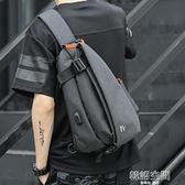韓版潮流男包戶外斜背包 休閒單肩包男士胸包 運動小背包斜跨包