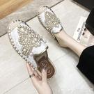 半拖鞋 半拖鞋女平底包頭2021秋季新款時尚外穿涼拖鞋室外拖鞋水鑽漁夫鞋 榮耀新鞋
