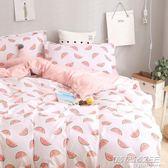 床單四件套三件套1.5米1.8m2.0被套學生宿舍單人床上用品被罩被單      時尚教主