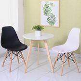 聖誕節交換禮物-椅時尚現代簡約創意洽談辦公椅北歐休閒靠背餐椅電腦書桌椅TZGZ