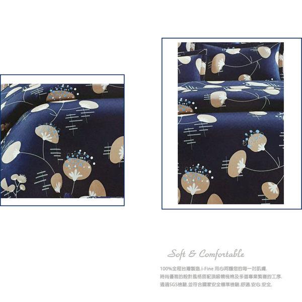 【免運】精梳棉 雙人加大 薄床包舖棉兩用被套組 台灣精製 ~花漾舞曲/藍~ i-Fine艾芳生活