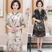 媽媽夏裝連衣裙高貴四十歲女人夏季裙子中年女裝新款過膝婦女衣服-Ifashion