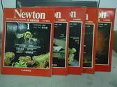 【書寶二手書T4/雜誌期刊_QEU】牛頓_1~8期間_共5本合售_新子午環等
