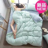 水洗棉四件套全棉混棉學生男女宿舍三件套床單被套1.2m米床上用品
