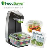 美國 FoodSaver 輕巧型真空密鮮器 FM1200(雙盒版) 黑色