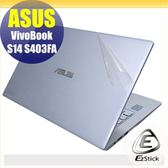 【Ezstick】ASUS S403 S403FA 二代透氣機身保護貼(含上蓋貼、鍵盤週圍貼、底部貼)DIY 包膜