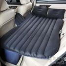 車載充氣后座氣墊旅行用品睡墊車震床神器 YX2170『美鞋公社』