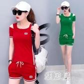 2020夏季新款韓版露肩T恤休閒運動套裝短袖短褲套裝兩件套 PA16193『雅居屋』