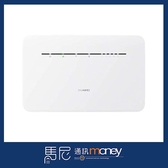 (免運)HUAWEI 華為 B535-232 4G LTE 無線雙頻AC1200路由器/無線分享器/WiFi分享/含天線【馬尼通訊】