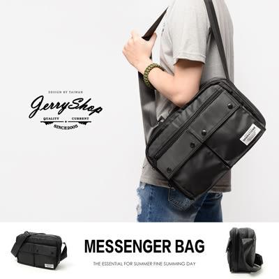 側肩包 JerryShop【XB06088】日系經典雙口袋斜紋側背包 大容量 公事包 斜背包