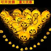 南瓜燈萬圣節南瓜燈串燈發光南瓜燈籠骷髏頭彩光裝飾用品場景布置