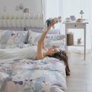 天絲 床包被套組(薄) 雙人【Puppet】涼感 親膚 100%tencel 萊賽爾纖維 翔仔居家