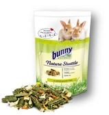 《德國邦尼bunny》穿梭兔-換食/佐餐配方-600G裝