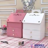 帶鏡子桌面儲物盒抽屜式防塵化妝品收納盒【櫻桃菜菜子】