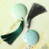 陶瓷創意清新文藝中國風流蘇小化妝隨身鏡子禮物