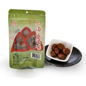 南化區農會 茶梅-180g