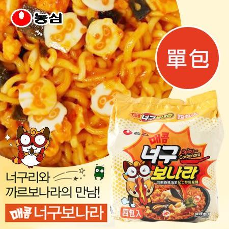 韓國農心 浣熊香辣海鮮起士炒烏龍麵-4入(536g)