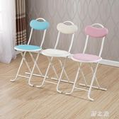 折疊椅  簡約加固家用成人靠背椅便攜式戶外電腦椅餐椅圓凳子 KB9084【野之旅】