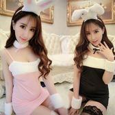 極度誘惑情趣內衣睡裙制服性感緊身套裝粉色兔女郎毛絨兔子圣誕裝
