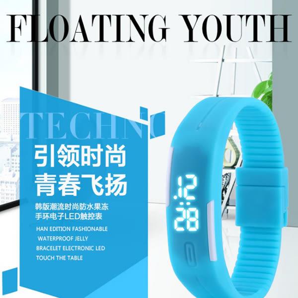 [24hr-現貨快出] 果凍色LED觸控電子錶 運動手環錶 超輕量路跑 磁吸錶防水潮流LED手 手錶