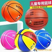 3號4號5號7號兒童籃球中小學生幼兒園訓練橡膠軟皮球耐磨藍球【勇敢者】