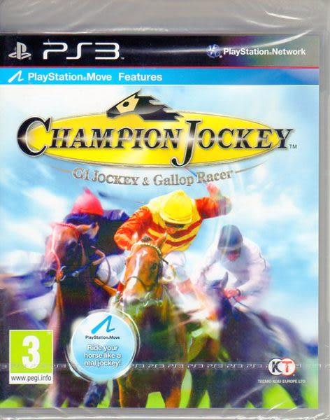PS3 遊戲 冠軍騎師 騎師之道 風速神駒 支援MOVE Champion Jockey 賽馬 英文日版 【玩樂小熊】