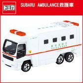 TOMICA 多美小汽車 NO.116 大型救護車(傷病者室左右可展開)《TAKARA TOMY》