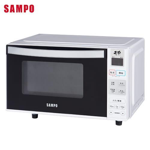 聲寶 21L微電腦微波爐RE-B821PM【愛買】