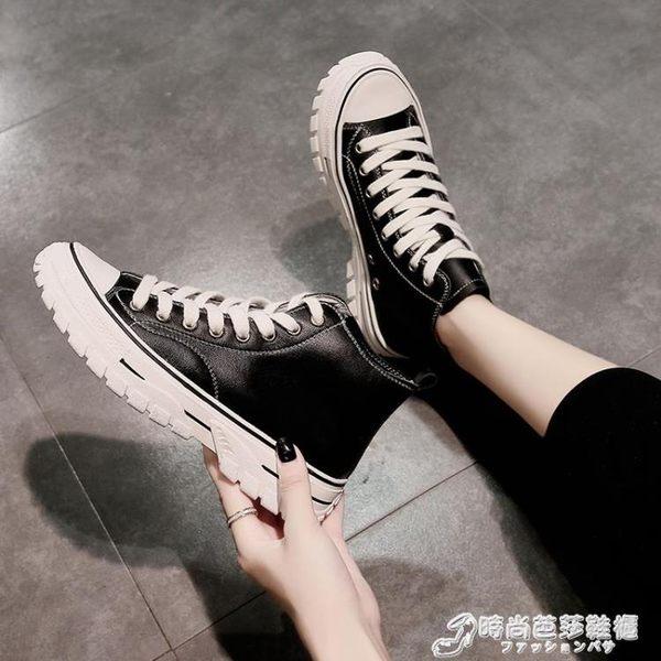 中筒小白鞋女靴秋款年新款夏秋季秋鞋潮鞋百搭休閒馬丁鞋短靴 時尚芭莎