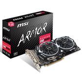 微星MSI RX 580 ARMOR 8G OC PCI-E顯示卡