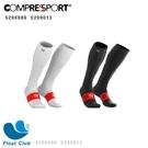 瑞士 Compressport 2019 競賽恢復兩用長襪