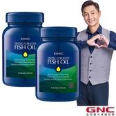 【GNC健安喜】經典熱銷 三效魚油1500膠囊食品 60顆x2
