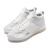 Nike LeBron X JE Icon QS John Elliot 白 男鞋 籃球鞋 全氣墊 【PUMP306】 AQ0114-101