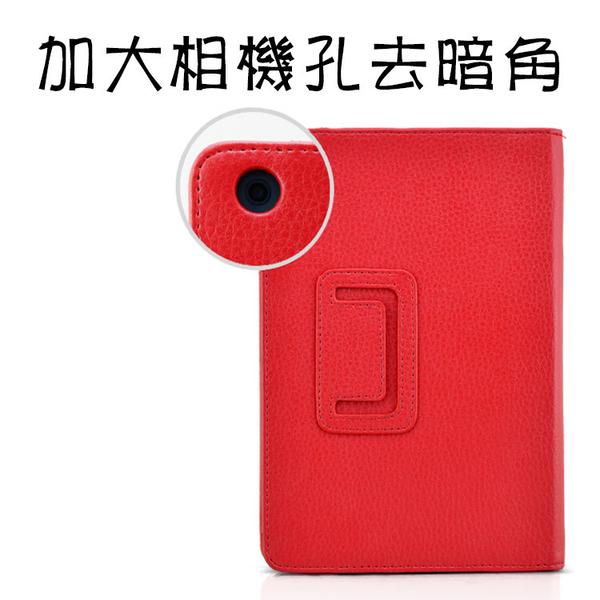 【荔枝紋 皮套 】三星 Galaxy Tab A7 Lite 8.7吋 T220 T225 三折 斜立 平板保護套