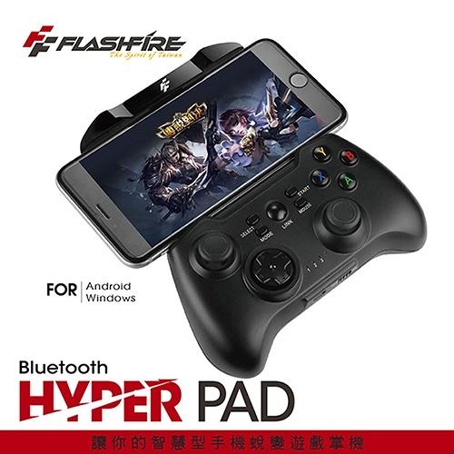 (手機輕鬆升級為掌上型遊樂器) FlashFire HYPER PAD 藍牙智慧遊戲手把(實黑色) BT-3000D