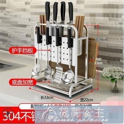 304不銹鋼刀架廚房置物架收納用品放刀具菜板架案板砧板架多功能 快速出貨YJT