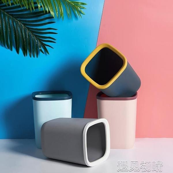 垃圾桶北歐風方形垃圾桶家用客廳創意可愛少女臥室現代簡約無蓋廚房紓困振興快速出貨